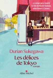 sukegawa tokyo